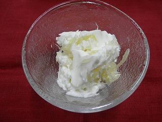 晩白柚のヨーグルトゼリー