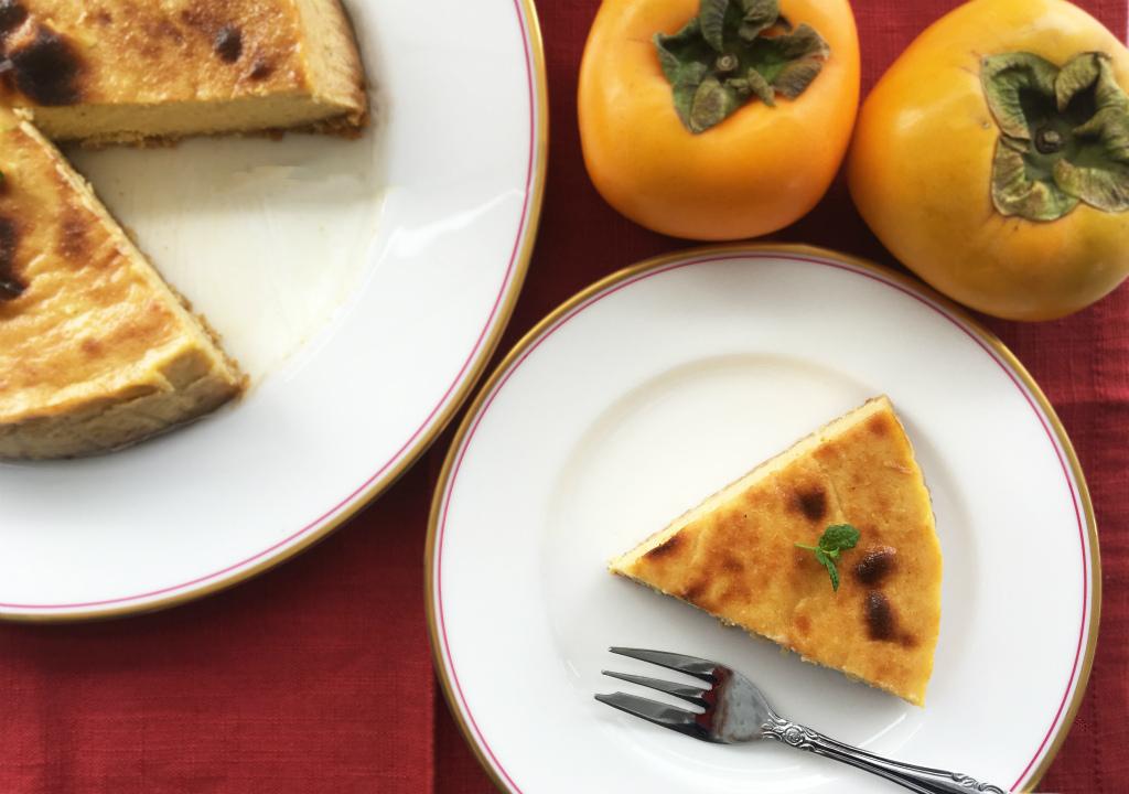 柿のチーズケーキ