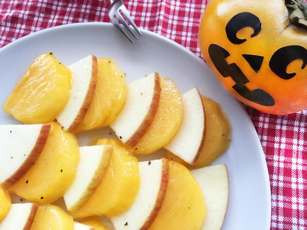 柿とりんごのマリネ
