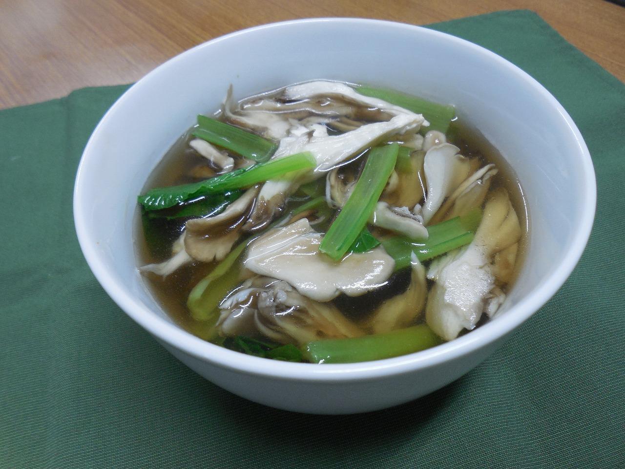 舞茸と小松菜のコンソメスープ