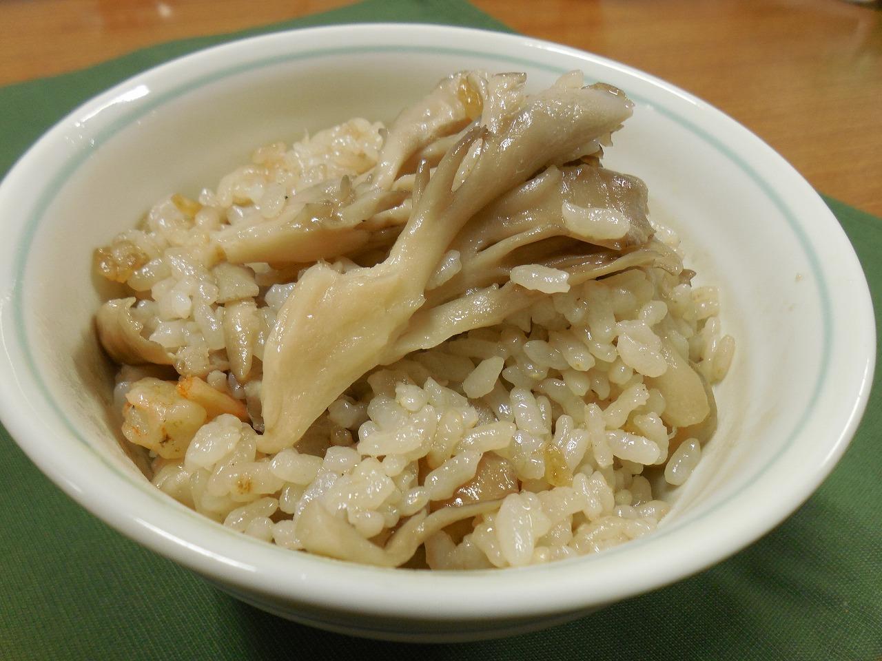 舞茸のピラフ風炊き込みご飯