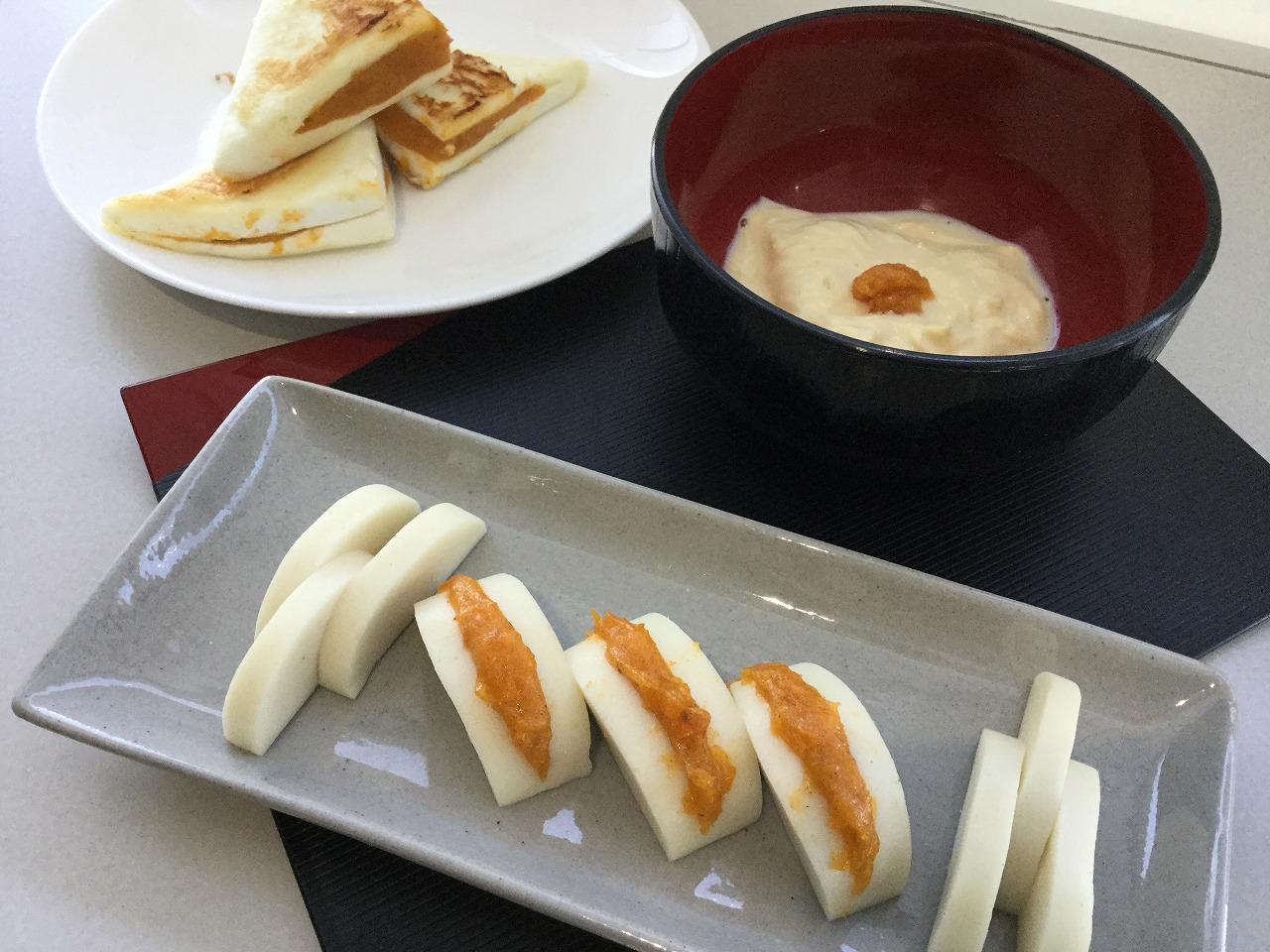 あんぽ柿の生姜ペースト