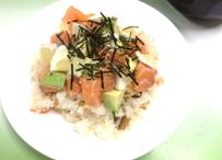 日向夏とサーモンのちらし寿司
