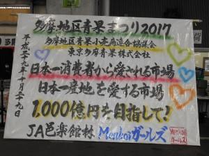 2017.10.030 (5)