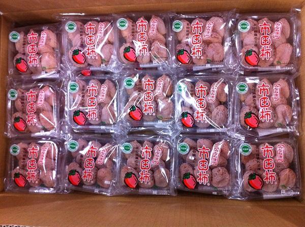 日本古来のドライフルーツ干し柿
