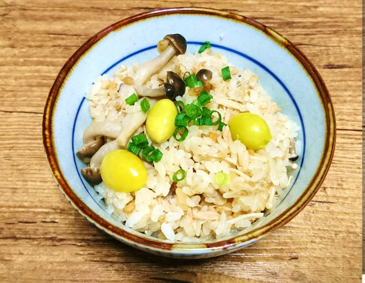 銀杏とツナ缶の炊き込みご飯