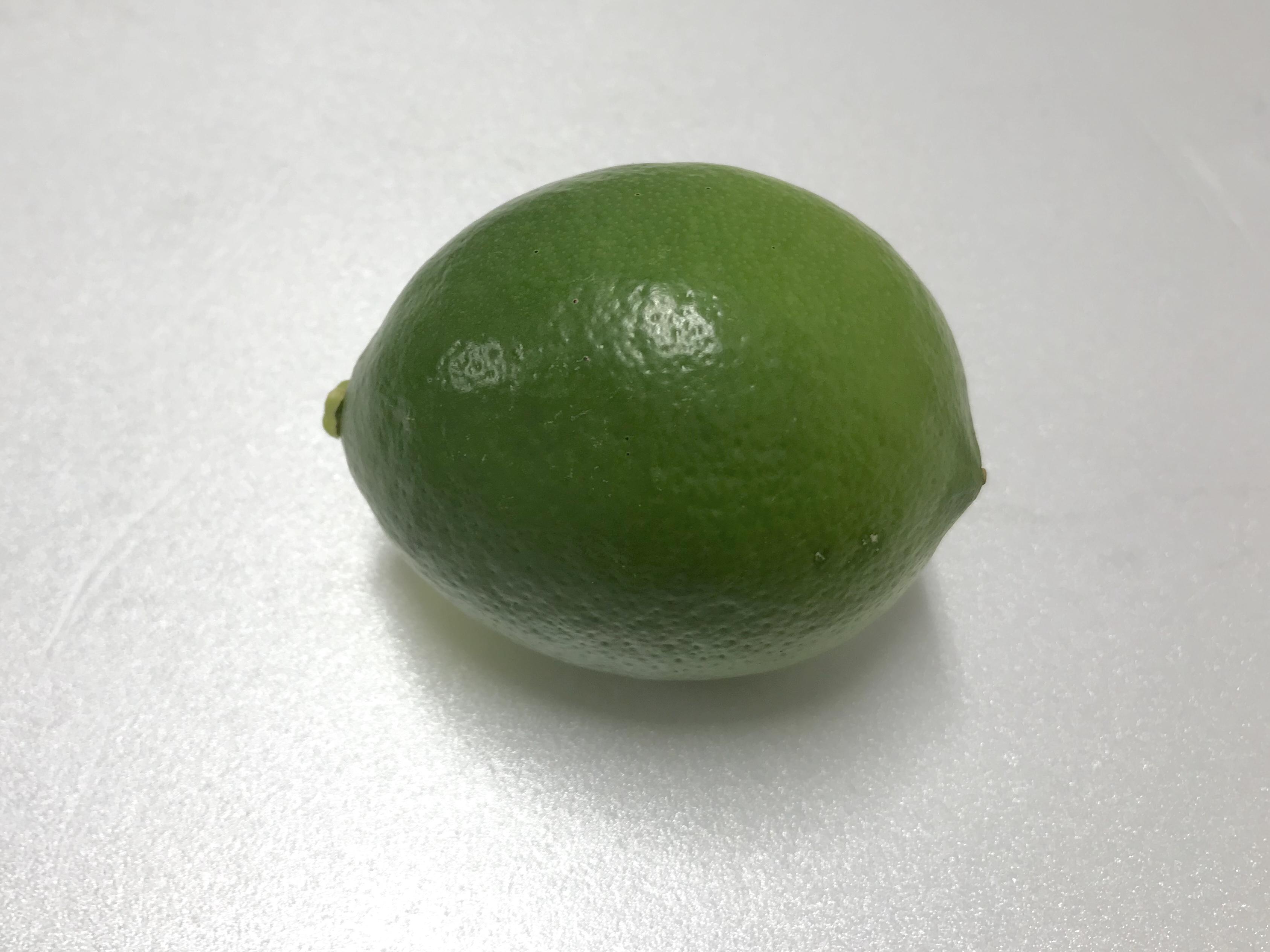 はちみつグリーンレモン