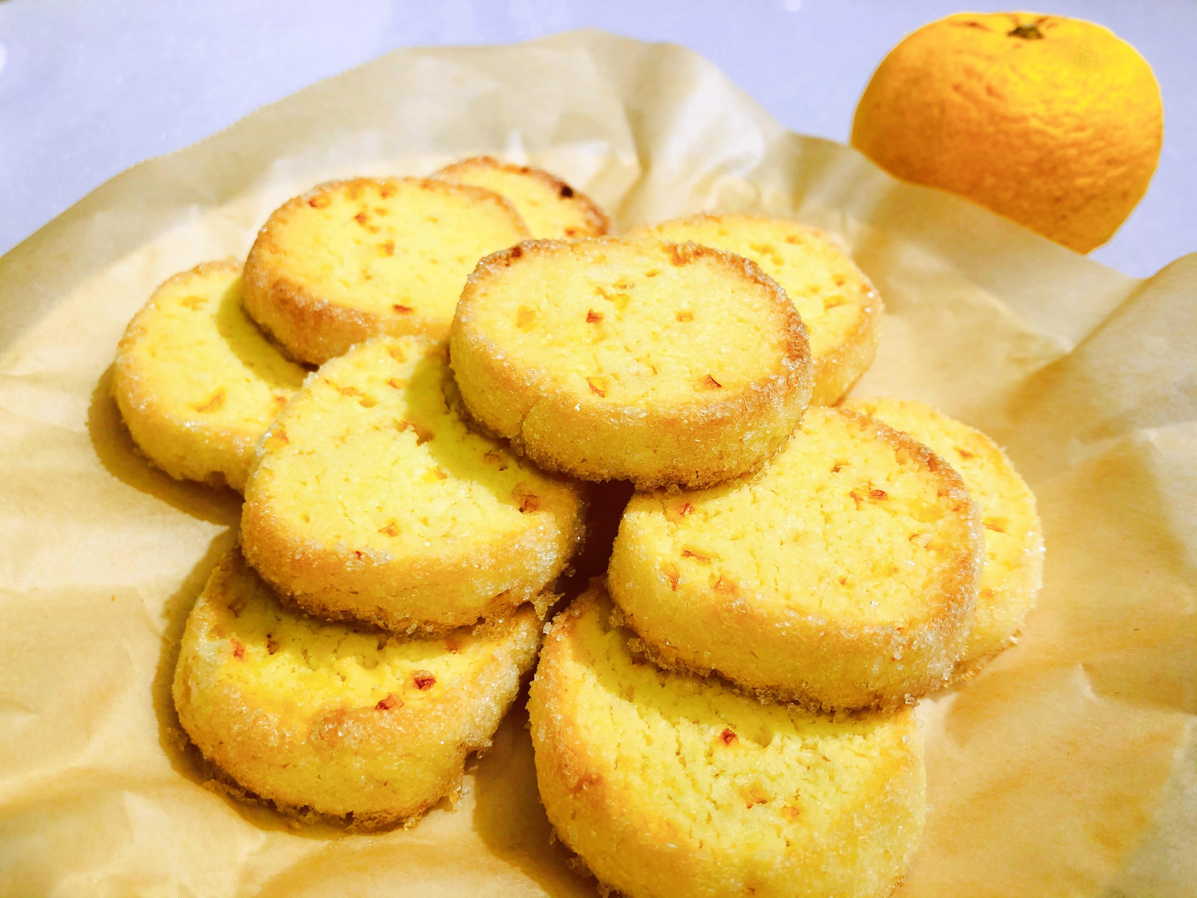 柚子のディアマンクッキー